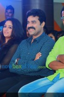 Akashvani audio launch images (78)