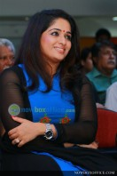 Akashvani audio launch images (87)