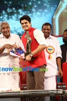 Kerala State Film Awards 2014 Photos (112)