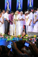 Kerala State Film Awards 2014 Photos (133)