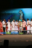 Kerala State Film Awards 2014 Photos (150)