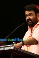 Kerala State Film Awards 2014 Photos (16)