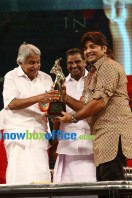 Kerala State Film Awards 2014 Photos (40)