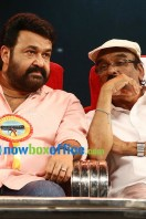 Kerala State Film Awards 2014 Photos (6)
