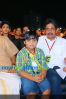 Kerala State Film Awards 2014 Photos (70)