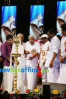 Kerala State Film Awards 2014 Photos (9)