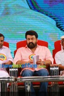 Kerala State Film Awards 2014 Photos (95)