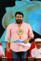 Kerala State Film Awards 2014 Photos (97)