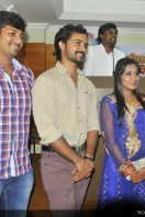 Celebration Movie Audio Release (30)
