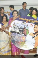 Celebration Movie Audio Release (43)