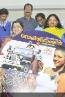 Celebration Movie Audio Release (44)