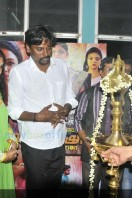 Celebration Movie Audio Release (76)