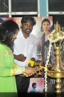 Celebration Movie Audio Release (77)