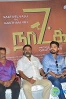 7 Naatkal Movie Press Meet (30)