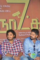 7 Naatkal Movie Press Meet (32)