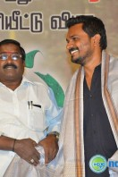 Saaral Movie Audio Launch (10)