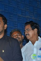 Saaral Movie Audio Launch (18)