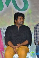 Saaral Movie Audio Launch (21)