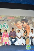 Saaral Movie Audio Launch (3)