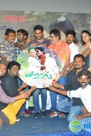 Saaral Movie Audio Launch (33)