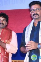 Unnodu Ka Movie Audio Launch (29)