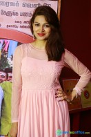 Unnodu Ka Movie Audio Launch (4)