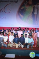 Unnodu Ka Movie Audio Launch (59)