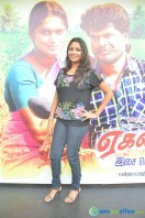Jothisha at Egnapuram Audio Launch (1)