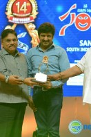 Santosham Awards 2016 Images (53)