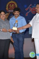 Santosham Awards 2016 Images (90)