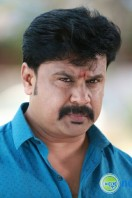 Welcome to Central Jail Actor Dileep (6)