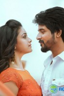 Remo New Stills
