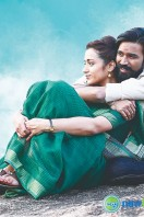 Kodi Latest Stills (3)