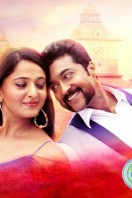 S3 Movie Latest Photos (18)