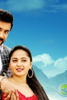 S3 Movie Latest Photos (24)