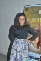 Sonia Agarwal at Yevanavan Audio Release (5)