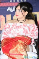 Komal Sharma at Vaigai Express Trailer Launch (1)