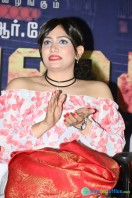 Komal Sharma at Vaigai Express Trailer Launch (2)
