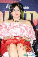 Komal Sharma at Vaigai Express Trailer Launch (3)