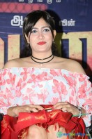 Komal Sharma at Vaigai Express Trailer Launch (4)
