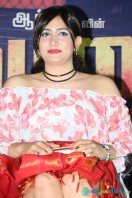 Komal Sharma at Vaigai Express Trailer Launch (5)
