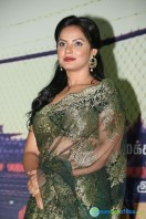 Neetu Chandra at Vaigai Express Trailer Launch (1)